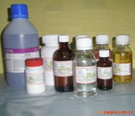 N-(9-芴甲氧羰基)-L-苯丙氨酸