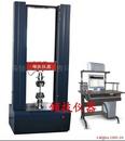 钢板拉伸试验机,拉力机,实验室检测设备,拉力机厂家
