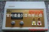 NK-MGM310型苯检测仪