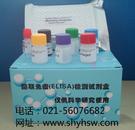 大鼠游离β绒毛膜促性腺激素(f-βCG)ELISA Kit
