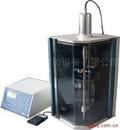 超声波细胞粉碎仪价格|规格