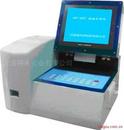 三分类血液细胞分析仪价格|规格