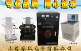 多功能光催化反应装置四川厂家供应