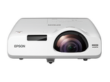 爱普生CB-530短焦投影仪教学投影机