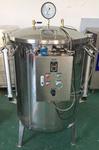 武汉IPX8压力防水测试设备参数及图片