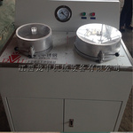 江西廠家供應盤式真空過濾機 ZL-¢260/¢200大小過濾盤 實驗室抽濾機配件價格