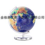 北斗32cm點讀地球儀家居擺設立體浮雕地球儀