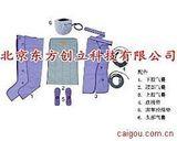 DF-654 智能组合气压按摩保健系统/空气波压力治疗仪/空气压力波治疗仪