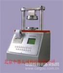 室內環境監測系統 型號:BYTD-SN