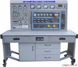 维修电工实验台、电工电子实验台