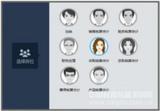 國泰安3D虛擬實習中心教學軟件