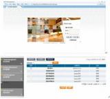酒店管理教學軟件