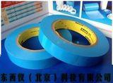 3M8898薄膜纤维胶带