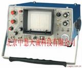 模拟超声探伤仪 型号:ST/CTS-23A/23B plus