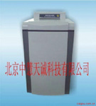 X荧光分析仪(水泥行业) 型号:SPY/WISDOM-6000
