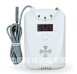 北京有线感温探测仪生产(温度可调型)