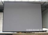 60寸---350寸电动投影幕生产厂家