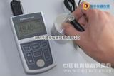 德国EPK超声波测厚仪MiniTest400B MiniTest400 MiniTest400A