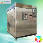 高低温冲击试验箱 冷热冲击试验箱