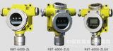 点型可燃气体探测器安装方法