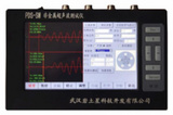 PDS-SW超声波测试仪