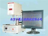 树脂锥板粘度计 型号:ZQXS-3A