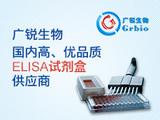 豚鼠卵清蛋白特异性IgG(OVA sIgG)elisa技术开发
