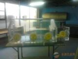 有机玻璃无菌箱