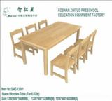幼兒園實木6人桌