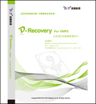 达思虚拟机VMFS数据恢复软件(D-2005)