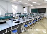 環保型生物一體化實驗室