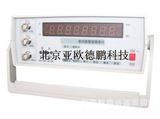 多功能智能频率计/智能频率计/数字频率计
