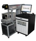 RF-DL50二极管侧面泵浦高速激光打标机