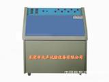 紫外线老化试验机