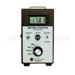 空氣負離子檢測儀生產/負氧離子檢測儀廠家