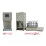 定氮仪KDN-1000