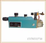 RJGP-8小型光栅看谱镜 元素分析仪 验钢镜