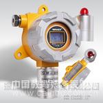 万安迪FIX550-Ex-A-IR固定式红外可燃气体检测仪