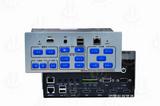 海仕杰HD4200,带4进2出HDMI接口,高清一体化多媒体电教中控,四进二出高清中控