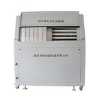武漢紫外燈老化試驗箱