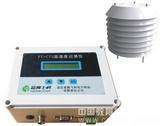 FY-CT2温湿度记录仪