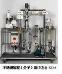 实验室分子(短程蒸馏)仪
