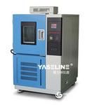 非标定制高温实验箱|小型高温实验箱