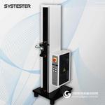 TSL食品包装拉力机|智能薄膜拉力机