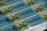 8-O-乙酰山栀苷甲酯57420-46-9对照品57420-46-9水晶兰苷, 黄杞苷