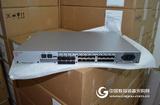 博科 Brocade BR-320-0008 光纖交換機 8口激活含8G模塊口現貨