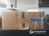 山石防火墙SG-6000-C1000 金牌代理SG-6000-C1000