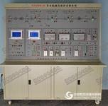 多功能继电保护实验系统