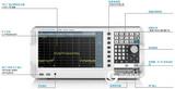 FPC1000便携型频谱分析仪