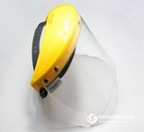 紫外线防护面罩 紫外线保护罩